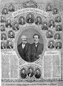 Lexikon Bild 007: Gedenkblatt zum Einigungsparteitag 1875 [Archiv der Sozialen Demokratie Fotoarchiv]